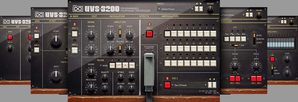 UVS3200|画像