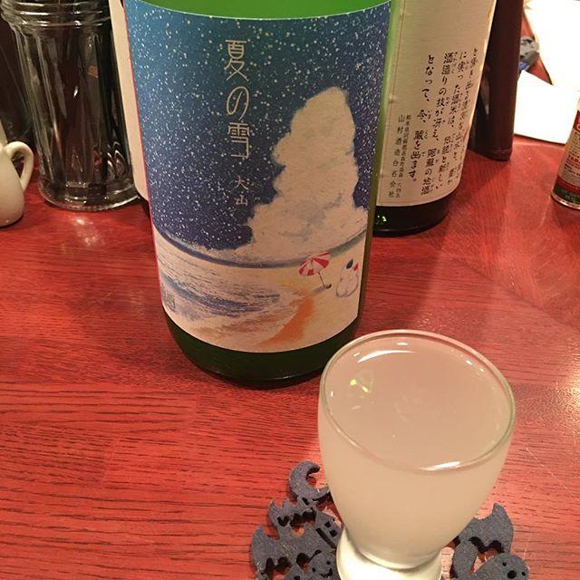 二杯目は #夏の雪 !#うすにごり スッキリ系!!! #ぼでが #日本酒 #辛口 #東川口 #冷酒