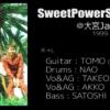 SweetPowerSonics3rd 大宮JackBox1999年10月23日 for YouTube|画像