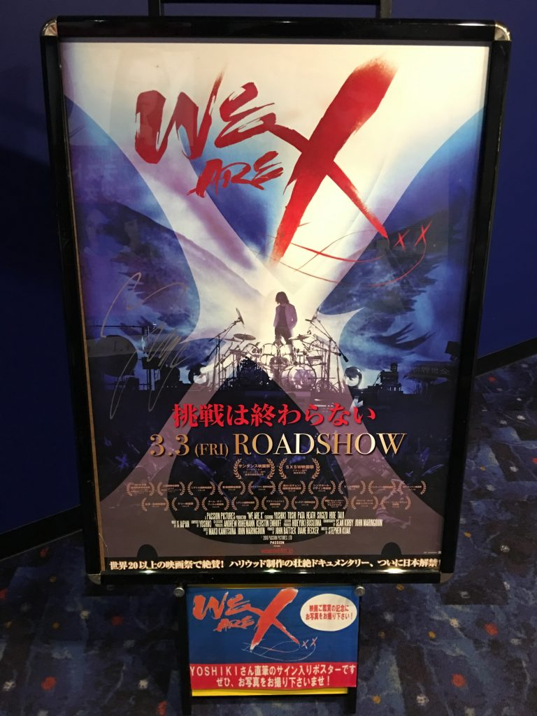 X Japan|We Are X|写真1