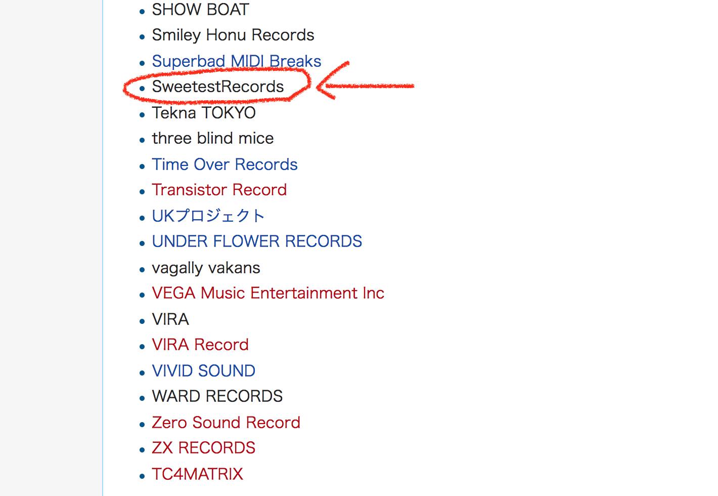 SweetestRecordsがWikipediaに掲載?!|画像