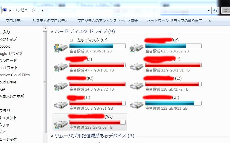 WinHDD画像
