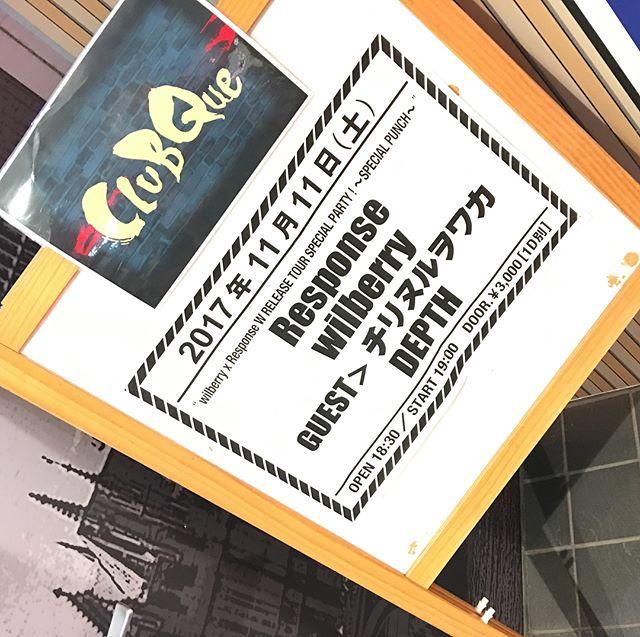昨日は #odge さんにお誘い戴き、#response さんのツアーファイナルライヴを拝見しに仲間と #下北沢 #cue へ。#対バン の方々も素晴らしいかった。。。 #lisa さんの #豊洲pit 公演からご縁を戴いてから二年。ようやっとライヴに行けましたw#depth #チリヌルヲワカ#wilberry