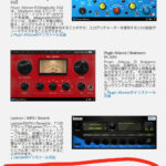 StudioMagic Plug-in Sweet|MI7 画像_20180117