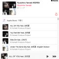 Ryuichiro Yamaki WORKS|画像