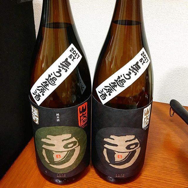念願の、#玉川 さん!!!#雄町 さんと #白ラベル さん!白ラベルさんは #北錦 で、 #アルコール #度数 が高くて#日本酒 ではなく #雑酒 扱いという。。。笑#純米酒 #山廃 #2017BY #木下酒造 #京都