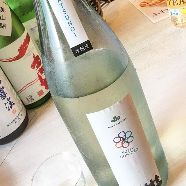 #松乃井 さんの#SuperHonjozo ヤバうまっっっ!!! #日本酒 #日本酒大好きと繋がりたい