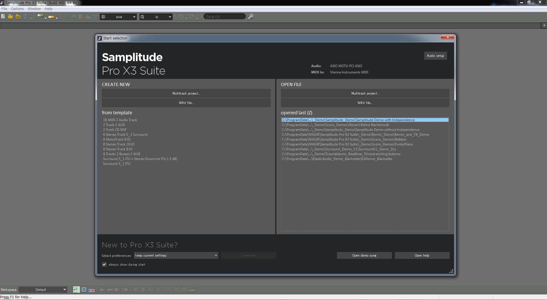 Samplitude Pro X3 Suite|購入 画像