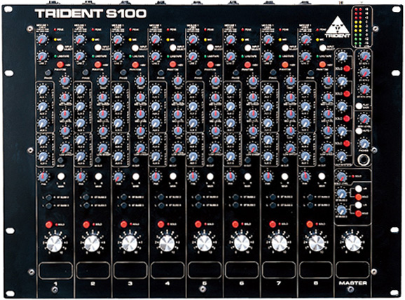 TRIDENT AUDIO S100|画像