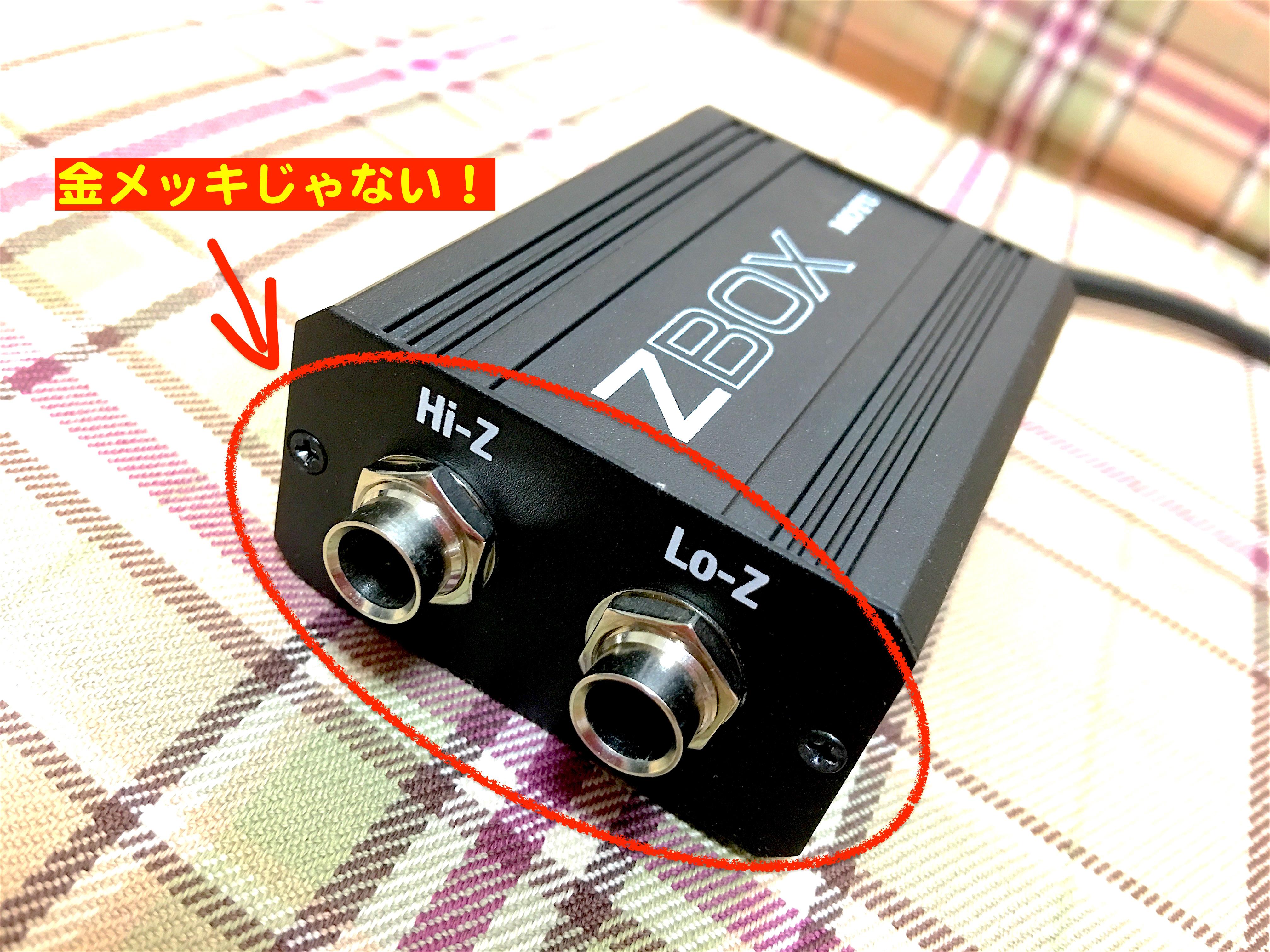 MOTU Zbox|金メッキじゃない 画像1