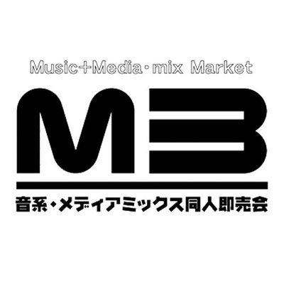 音系・メディアミックス同人即売会|M3 ロゴ