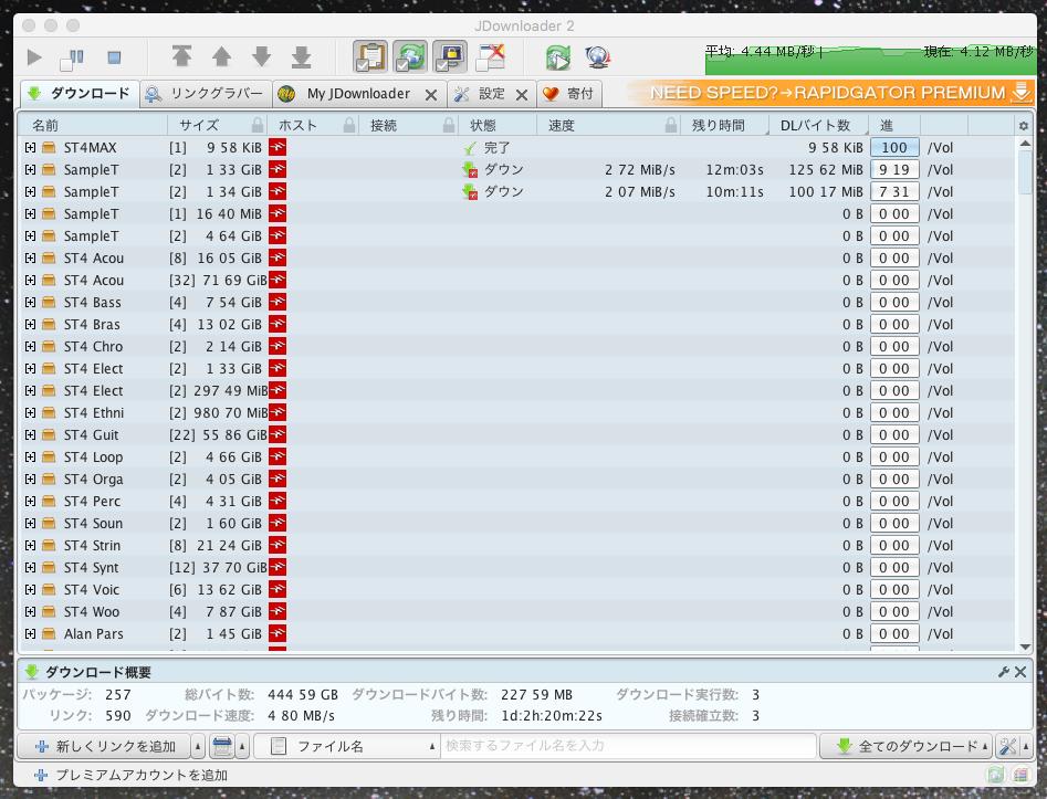 IK Multimedia サウンドデータ 一括ダウンロード 方法|画像7